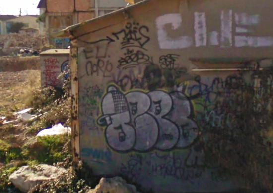 Frontignan unidentified graffiti picture 5