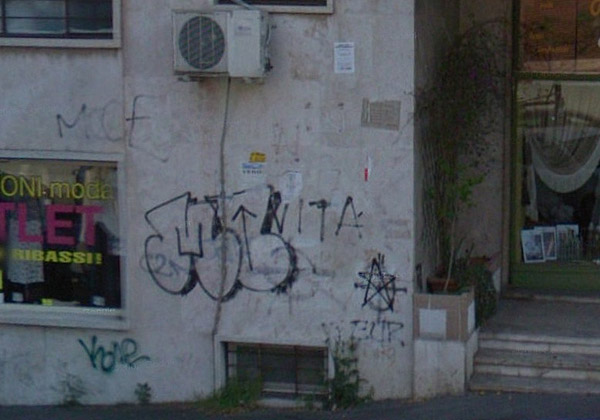 Roma unknown 082