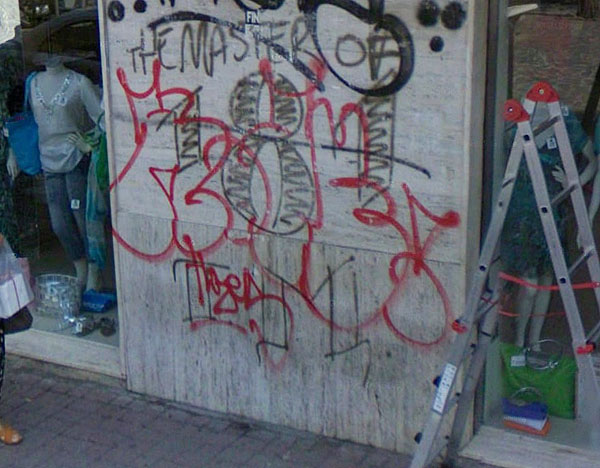 Hozer graffiti picture 12